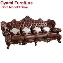 High quality leather Hot sale solid imported leather sofa