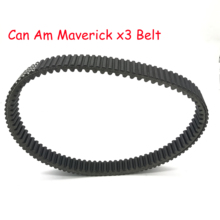 For Can Am Maverick X3 X MR RC Belt 422280652 49G4266 for can-am maverick 1000 417300253 417300383 417300391 417300166