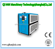 60Nm3/min refrigerated compressed air dryer for sale !