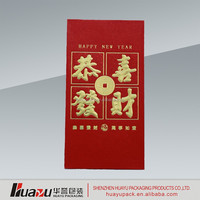 What are red packets with free logo