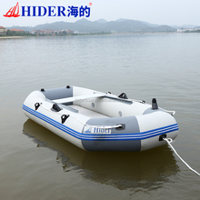 pvc rowing boat model cheap rowing boat for sale