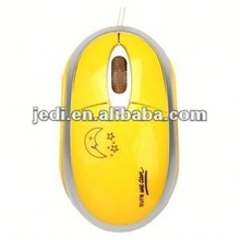2012 computer mouse for women