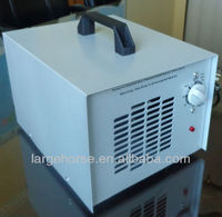 2013 new |3.5G 7G high ozone output ozone generator medical