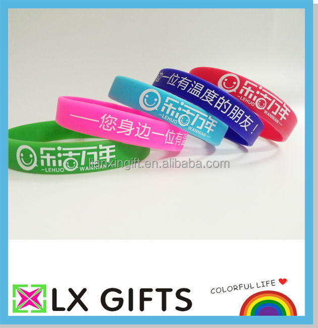 Promotional Wide Silicone Band