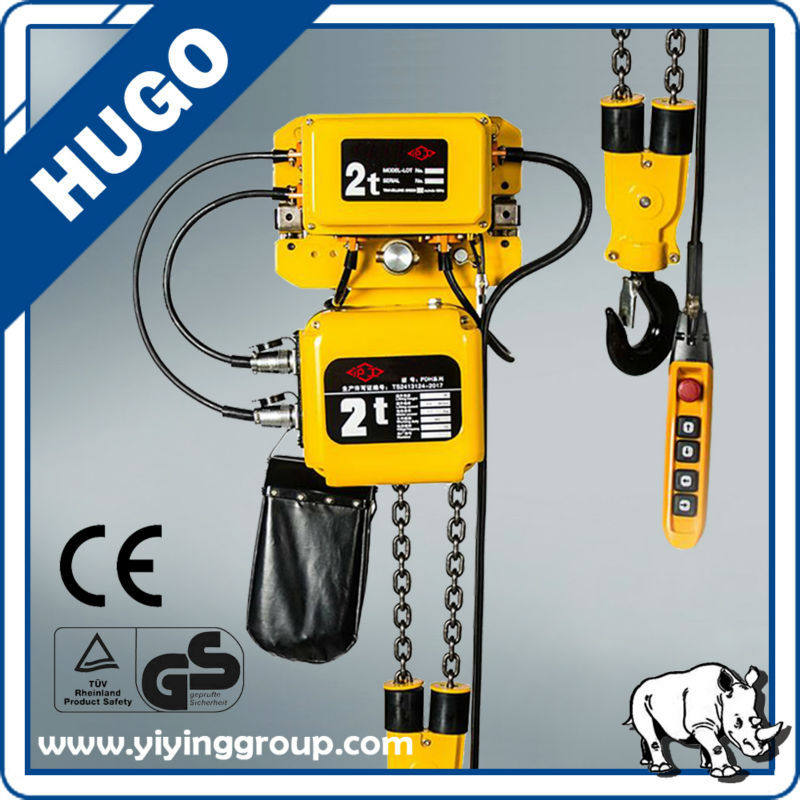 High Quality Double Trolley 0.3-20 ton Electric Chain Hoist For Lifting Material/monorail hoist crane