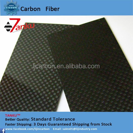 2.0 carbon fiber plate made in China with high quality carbon fiber