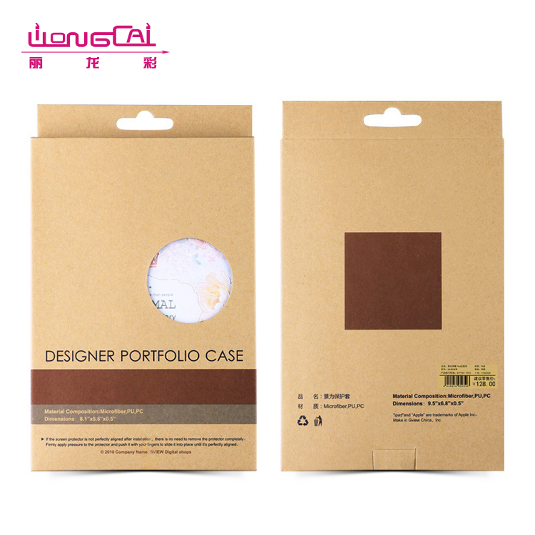 Custom printed brown hanging mobile phone case packaging kraft paper box