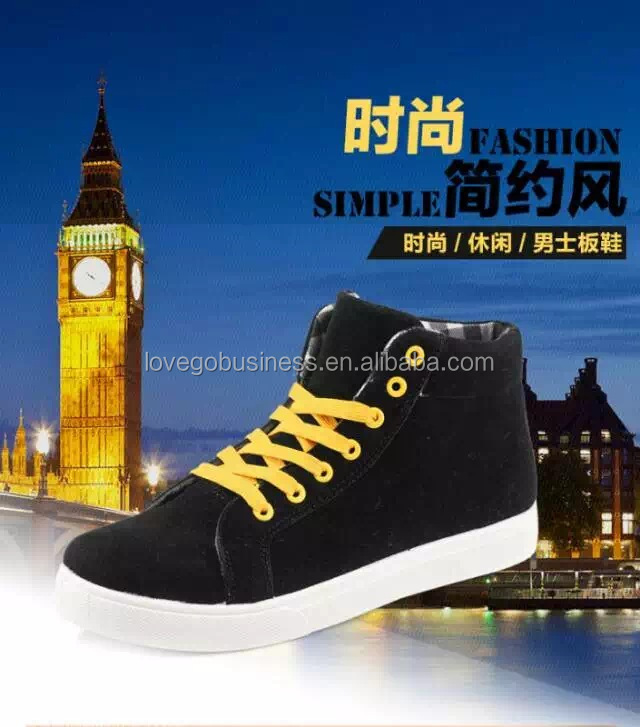 Wholesale factory man casual shoes walk office shoes high cut footwear mens suede shoes