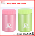 Zhejiang Bangda small food jar 260ml baby food container