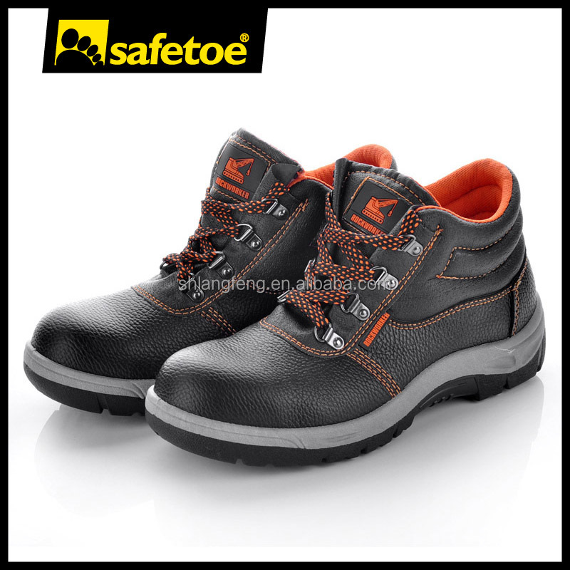 Cheap price miller steel safety shoes