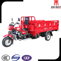 Strong and Powerful 3 Wheel Tricycle Motorcycle and Three Wheeler Motorcycle 250cc