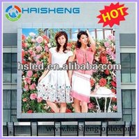 P20 Outdoor electronic led display for use in media & entertainmen