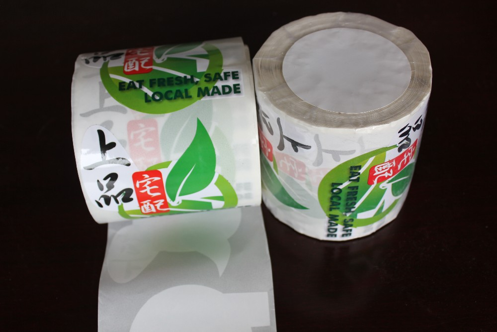 adhesive printing product sticker label, Adhesive print printer paper label sticker, Label roll sticker printing