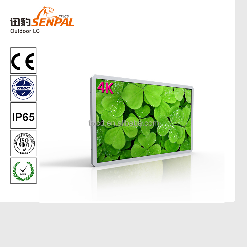 19 inch 1000nits perfect outdoor lcd products