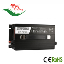 electric vehicle battery charger 12v 50a ev charger