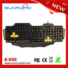 /product-detail/guangdong-factory-computer-accessories-macro-definition-multimedia-gaming-keyboard-60479706030.html