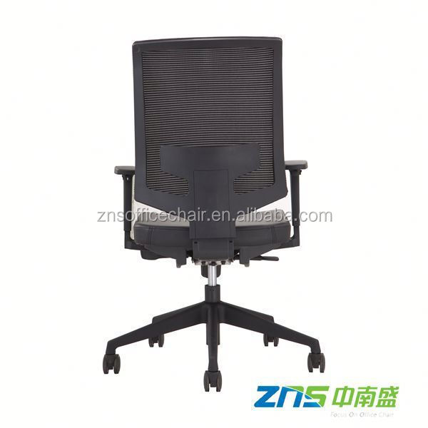 executive operator office chair with footrest