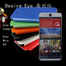 Side Flip Cover Magnetic Leather Case for HTC Desire Eye