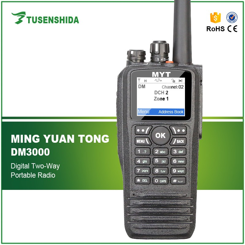2016 New DMR IP65 DM3000 Transceiver Talkie Walkie with CTCSS/DCS function Amateur 2 way Radio