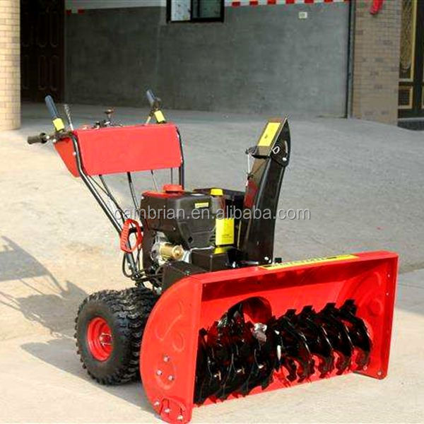 Good price tractor/atv snow thrower with low energy consumption