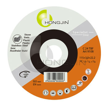 115mm Abrasive Stone Cutting Disc