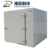 Portable solar power cold storage container room with CE certificates