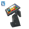 9.7 inch pos terminal android/android smart pos terminal/android all in one pos AIO-9709