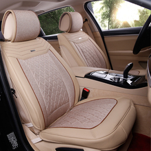 High Quality Custom Wholesale Luxury Universal Cushion Auto Car Seat Cover Set