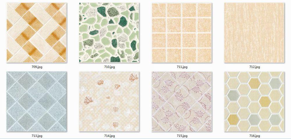 Commercial non slip floor tiles