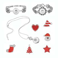 2017 best selling christmas snap button jewelry set bracelets necklace with stocking tree stars heart Charms