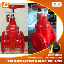 valves/gate valve/y strainer/fire hydrant