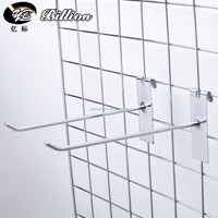 Hot sale metal single prong wire grids mesh display hook for shop