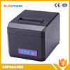 Trustworthy China Supplier pos 80 80mm portable thermal printer