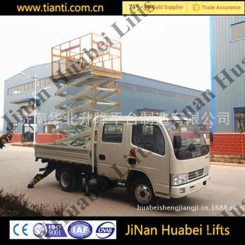 China motorized truck mounted elevating platform stationary telescopic boom lift work platform