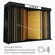HardWood Flooring Display Stand Retail showroom -WF001