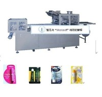 HP-500AMul-function Automatic Paper and Plastic Sealing Packing Machine