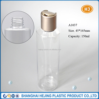 150ml transparent cosmetic pet bottle with sloping shoulder