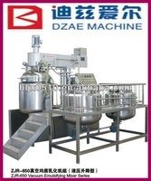 ZJR 650 Vacuum dispersion machine,meat emulsifier,domestic paste machine