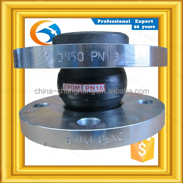 Anti seismic galvanized supply high flexible rubber expansion joint for electrical connection