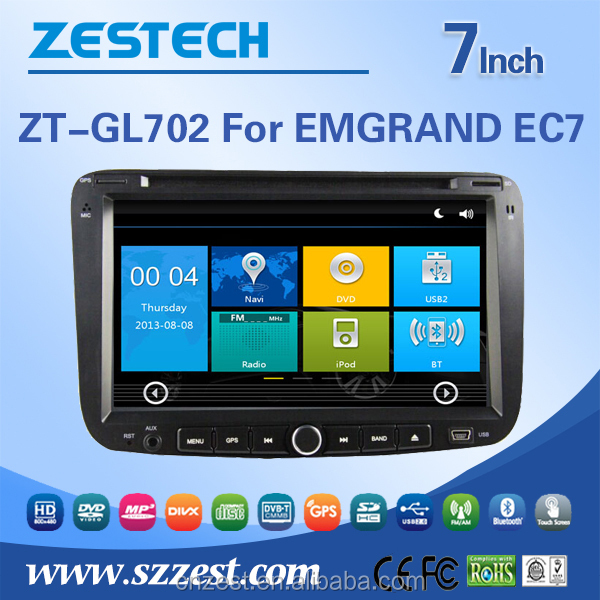 car audio china for GELLY EMGRAND EC7 car dvd player