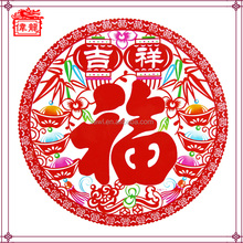 For Chinese new year colorful holiday window static cling decal stickers D3003