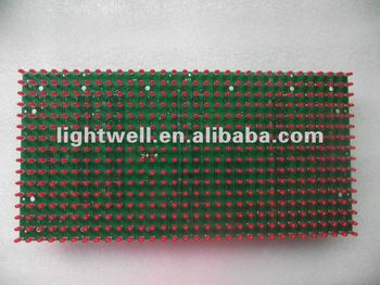 P10 single color waterproof display visions led module