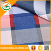 /product-gs/china-supplier-designs-upholstery-fabric-plaid-car-fabric-for-car-and-bus-60312395273.html