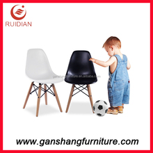 Modern colorful children plastic chair kids plastic chair