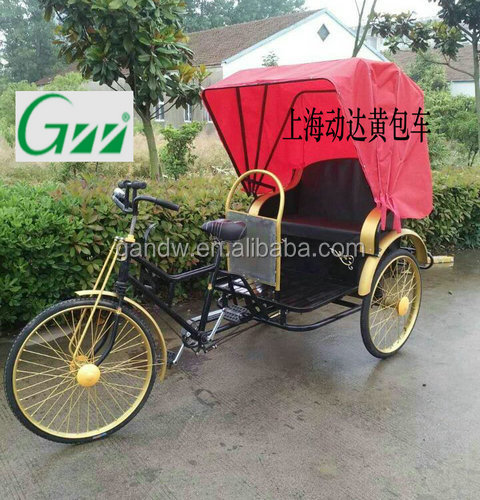 Human power Rickshaw Tricycle