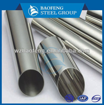 ASTM A312 Clean Inner Hole seamless Bright Annealing 304 polished schedule 40 stainless steel pipe