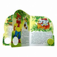 Wholesale custom cheap children electronic sound music book with sound box
