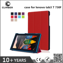Auto sleep Ultra thin filp leather tablet cover for lenovo tab 3 7 case 730F