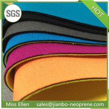 Super stretch Neoprene fabric for thin waist band