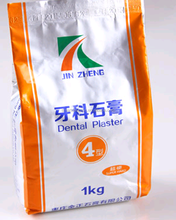 Low price Dental die stone/plaster manufacture